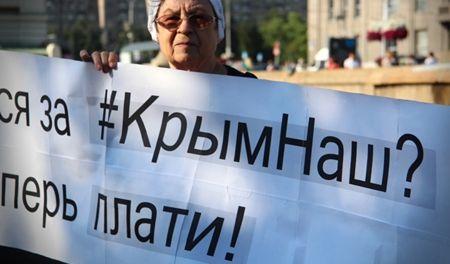 Крым дорого обходится России