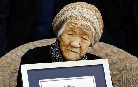 Самый пожилой человек на планете живет в Японии