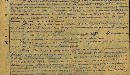Участвуя в Отечественной войне советского народа против немецко-фашистских захватчиков т. Бейтулаев показал себя смелым, дисциплинированным, отлично овладевшим своей специальностью. Он за короткое время хорошо овладел специальностью наводчика и может заменить в любое время номера орудия. На его счету десятки подавленных и частично уничтоженных арт. батарей противника и живой силы. 14.-2.45 г. во время уничтожения окружённой группировки в районе северо-западнее г. Флатов его орудие уничтожило до роты немцев и подбило одно самоходное орудие. 19.02.45 г. в р-не д. Нантик его орудие отбило 4 контратаки немцев и нанесло большие потери живой силе. 23.02.45г. орудие в составе батареи подавило две артбатареи в районе д. Нантик и д. Кассендорф. 1.03.45 г. во время прорыва обороны немцев районе г. Деец орудие, где наводчиком т. Бейтулаев, вело непрерывный огонь по пехоте противника на высоте 144.5, вследствие чего пехота была рассеяна и частично уничтожена, тем самым дали возможность нашей пехоте продвигаться вперёд. Орудие вело огонь также по д. Цененгоген, где находился немецкий штаб и тем самым дезорганизовали его работу по управлению войсками…