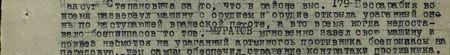 «в районе выс. 179 (Бессарабия) во-время развернул машину с орудием, и орудие открыло ураганный огонь по наступающей вражеской пехоте, а в это время, когда не доставало боеприпасов, то тов. Муратов мгновенно завёл свою машину и привёз, несмотря на ураганный артминогонь противника, боеприпасы на передовую, чем самым обеспечил отражение контратаки противника...»