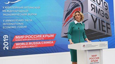 МИД России презентует уникальные документы о Крыме