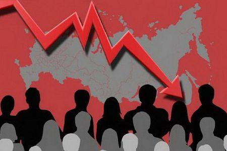 Почему убывает население России