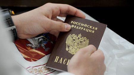 Как получить российский паспорт в упрощенном порядке