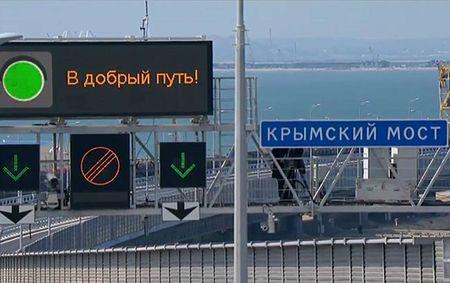 Прощай, Крым?..