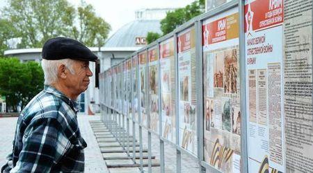 В Симферополе открылась выставка «Крым в годы Великой Отечественной войны»
