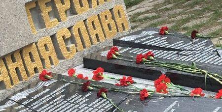 В Крыму разбили мемориал с именами погибших на войне воинов