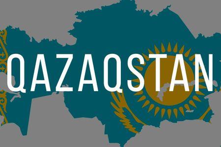 Как Казахстан осваивает латиницу
