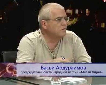О некоторых деталях спецоперации «Всемирный конгресс крымских татар»