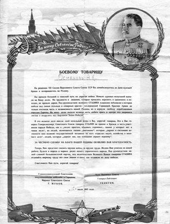 Асан къартбаба призвали в армию в мае 1941 г. на Финскую войну, через пару месяцев — на Отечественную. И только в 1946 г. он демобилизовался, разыскал семью в Янгиюле под Ташкентом в Узбекистане.