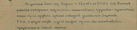 В уличных боях гор. Берлин с 28.04.45 г. по 2.05.45 г. тов. Османов, работая наводчиком, под сильным миномётным (и) ружейно-пулемётным огнём противника, орудием прямой наводкой уничтожил: 3 пулемёта, 2 наблюдательных пункта, 2 фауст-гнезда и до 10 солдат пр-ка, чем способствовал продвижению нашей пехоты...