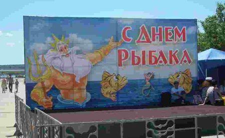 Керчь готовится отметить День рыбака