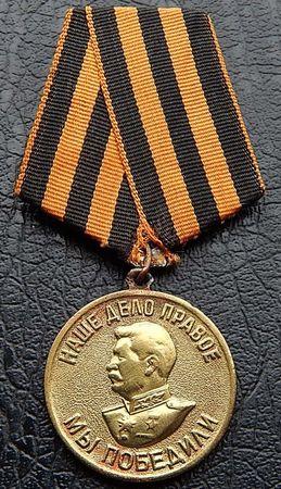 Али Мердинов воевал до Победы