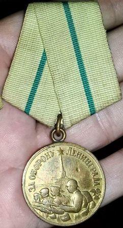 Аджи Асан Ислям оборонял Ленинград