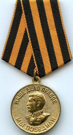 Мемет Куртасанов воевал до Победы
