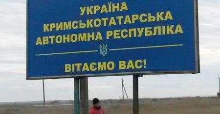Крымскотатарская автономия: квадратура политического круга