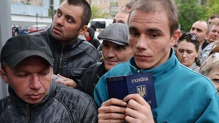Поток мигрантов с Украины уменьшился втрое
