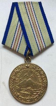 Амет Абдуллаев оборонял Кавказ