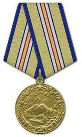 Саледин Маульталиев оборонял Кавказ