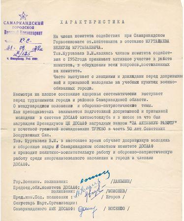 С 1968 г. по апрель 1970 г. он работал приватным преподавателем по политподготовке допризывной и призывной молодёжи в Самаркандском областном автомотоклубе ДОСААФ, выступал с лекциями, беседами, докладами на актуальные темы. 31 июля 1972 г. был уволен в связи с уходом на пенсию.