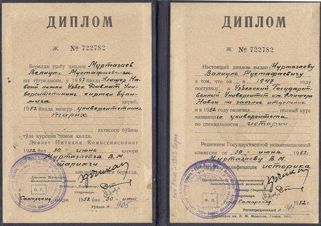 В 1947 г. отец поступил в Узбекский Государственный университет им. Алишера Навои на заочное отделение и в 1952 г. окончил полный курс названного университета по специальности «история». Решением Государственной экзаменационной комиссии от 30 июня 1952 г. ему была присвоена квалификация историка.