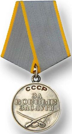 Джелял Нежмединов дважды пролил кровь за Родину