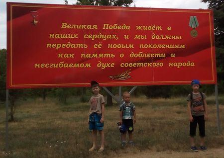 Походы Асан-акая и Вовы-акая по родному Крыму
