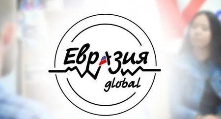 «Евразия Global» расширяет границы