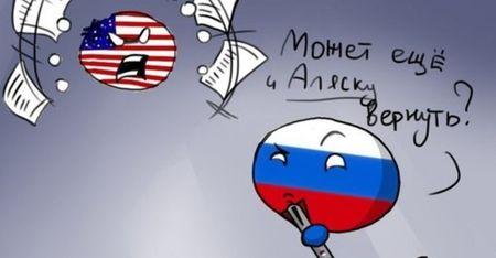 Россия становится страной без русских?