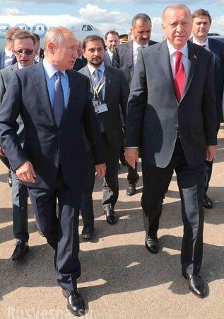 Россия — стратегический партнер Турции?
