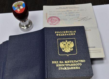 Кто получит вид на жительство в России