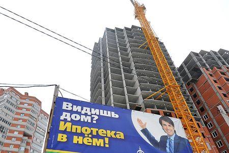 Крым обогнал Россию поросту ипотечного долга
