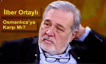 Студенты МГУ учат османский язык в Турции