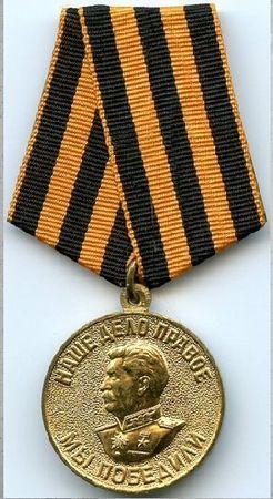 Халит Бавбеков воевал до Победы