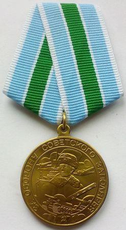 Сервер Меметов служил в Заполярье