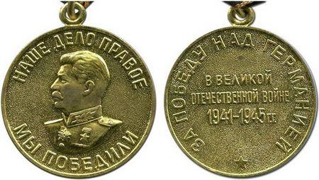 Саид Зейтулаев воевал до Победы