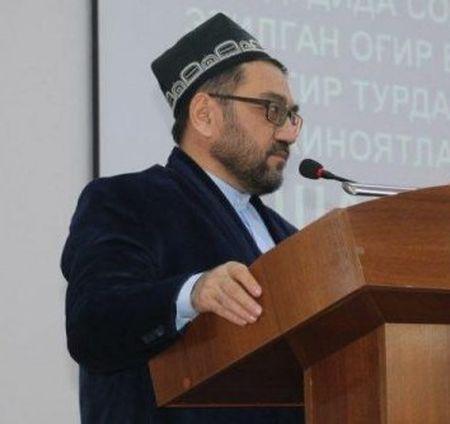 В Узбекистане поменяли муфтия