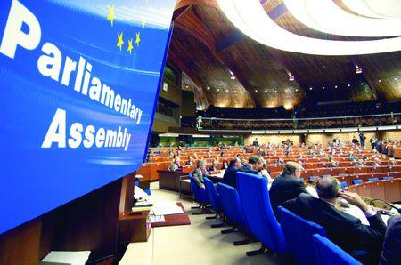 В ПАСЕ обсудят крымский вопросВ ПАСЕ обсудят крымский вопрос