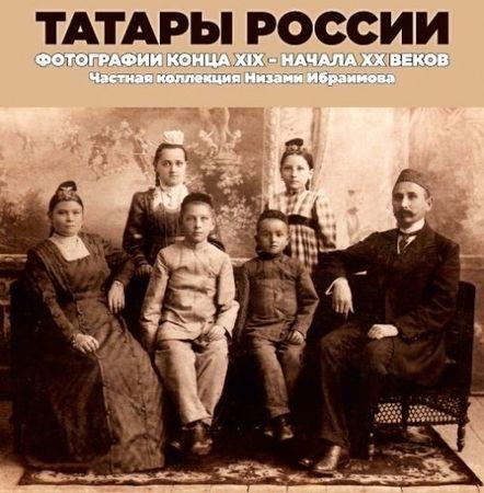 Татары должны вернуться к своим корням