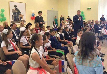 В России открылась первая туркменская школа