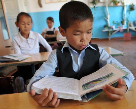 Знать кыргызский должно быть престижно