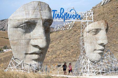 В Крыму началась перезагрузка власти?