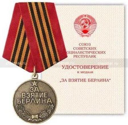 Асан Бекиров в рукопашном бою уничтожил 24 солдат противника