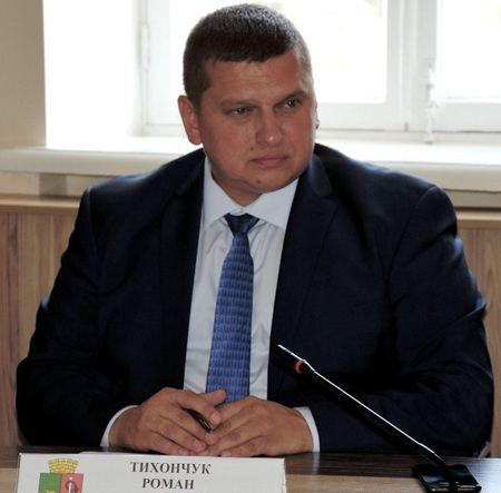 Тихончука Романа Георгиевича