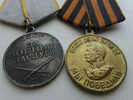 Абибула Бекиров был шифровальщиком