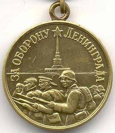 Амед Бекиров оборонял Ленинград