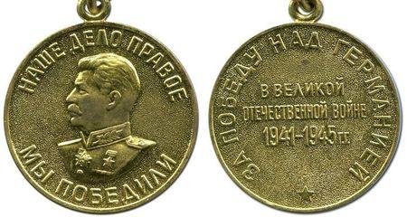 Аппаз Бекиров воевал до Победы