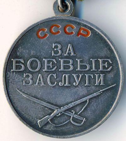 Шевкет Бекиров в любых условиях восстанавливал связь