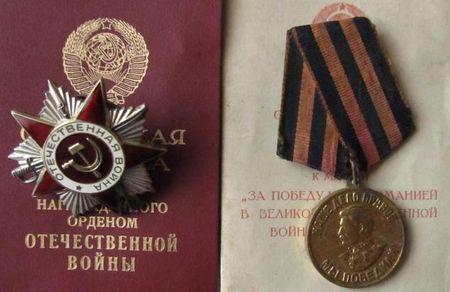 Сеит-Али Ибраимов воевал до Победы