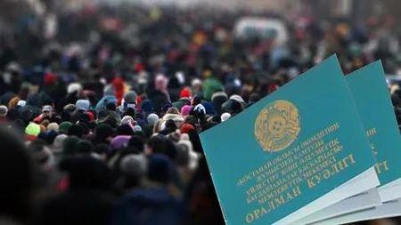Сколько казахов вернулось в Казахстан