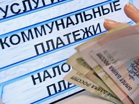 В Крыму вводят налог на жилье